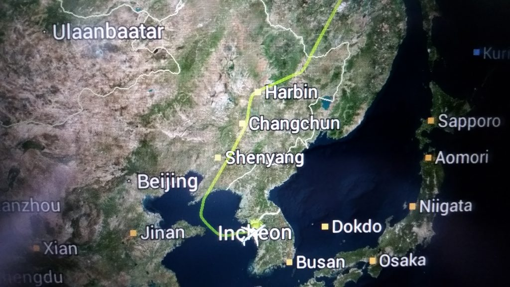 KE020 flight path avoids North Korean airspace