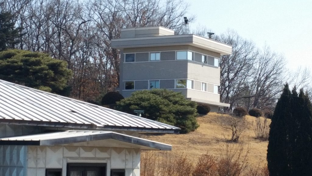 North Korean observation building, set behind the MDL