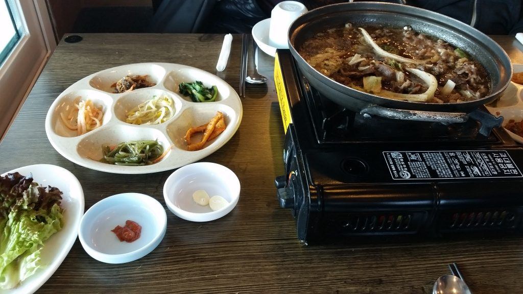 Bulgogi and banchan at the restaurant near the DMZ