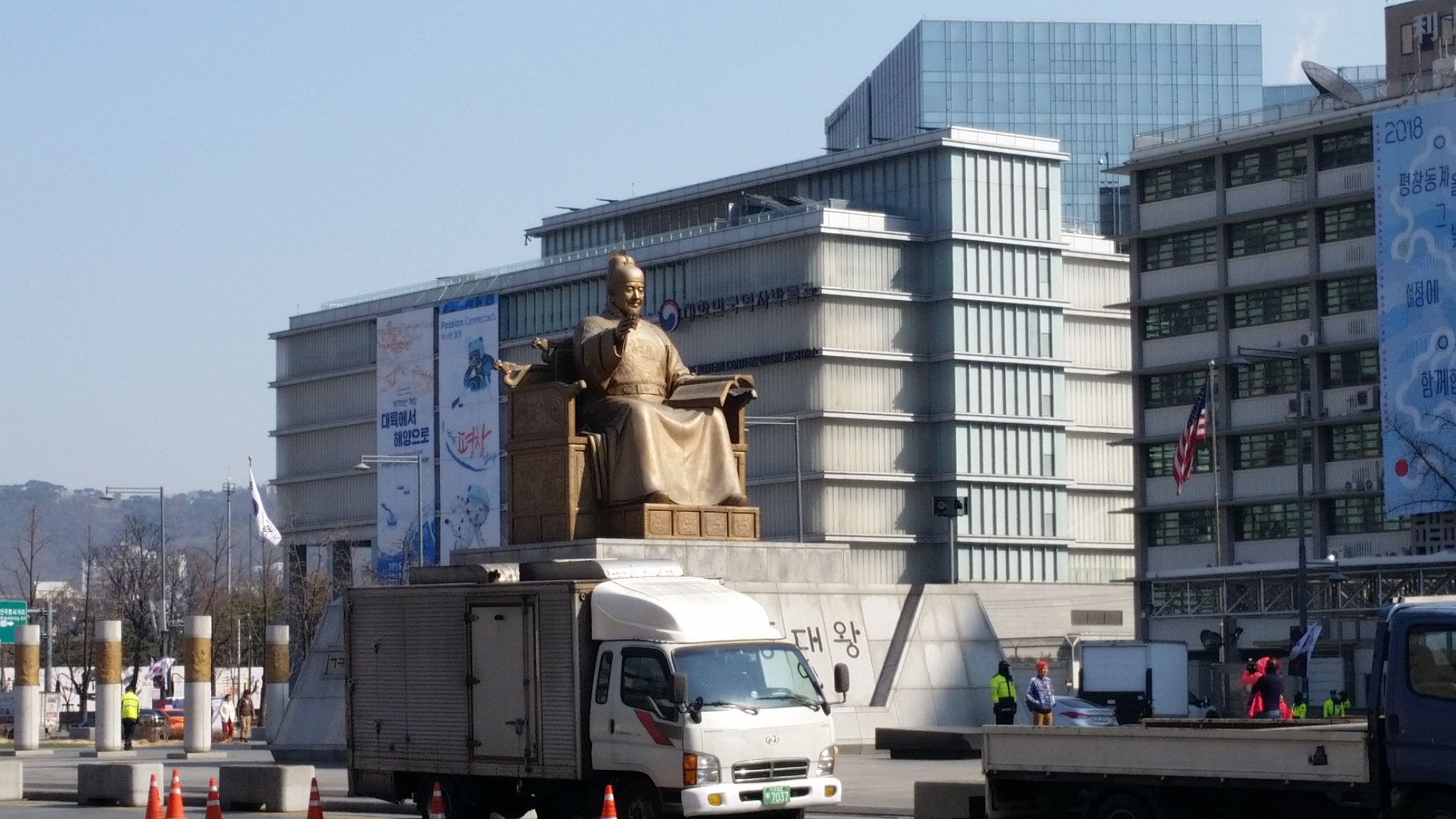 Statue of King Sejong the Great