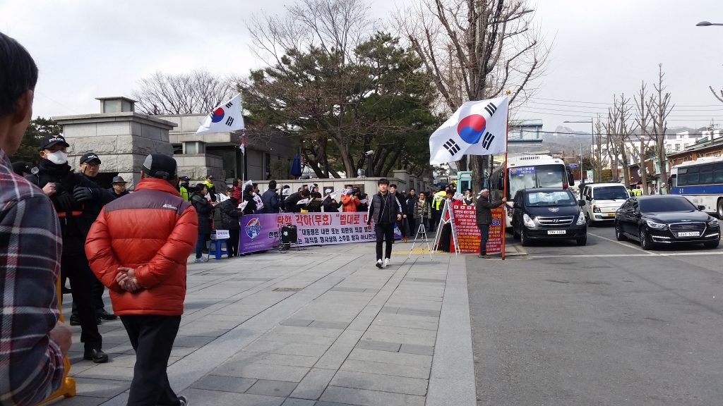 Protestors protesting