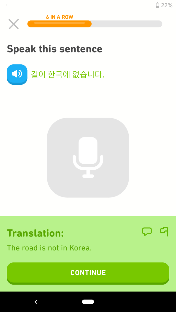 "A speaking exercise from the Duolingo app.  The text says ""길이 한국에 없습니다"" in Korean and ""The road is not in Korea"" in English."